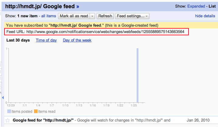 Atom Feed URL of Google Reader genarated feed