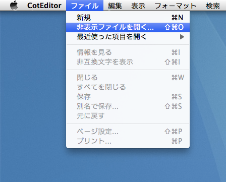 CotEditor Open