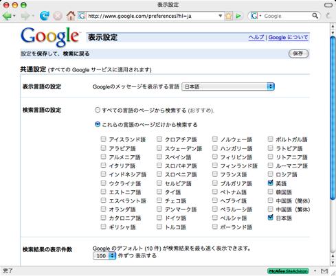 Firefox 3 on Mac OS X