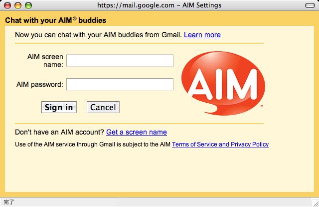 Gmail AIM SignIn