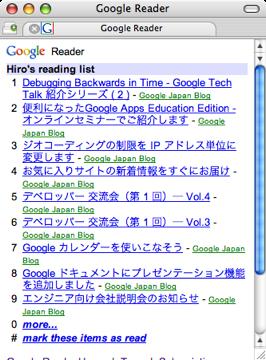Google Reader for mobile