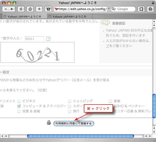 Yahoo Regist1