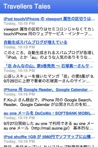 reader.mac.com でのフィード表示例